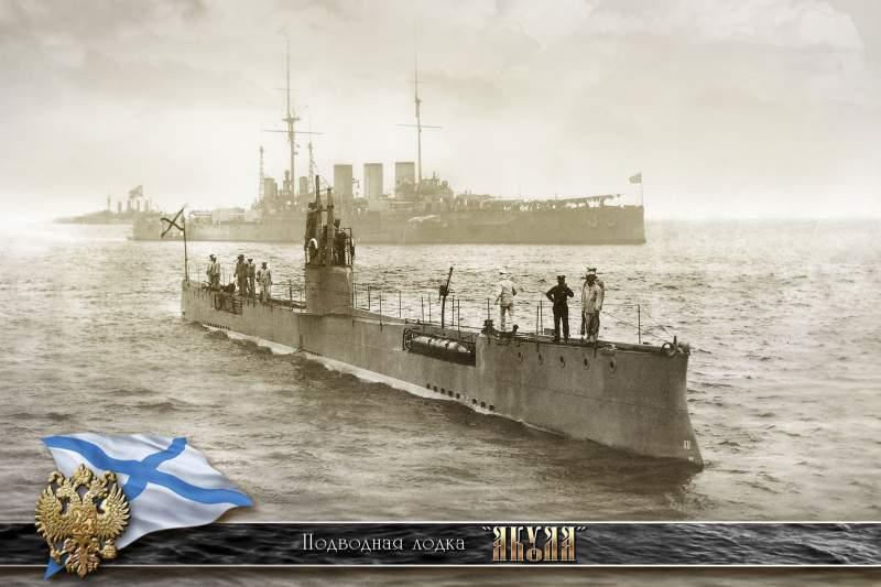 про корабли или подводные лодки фильмы
