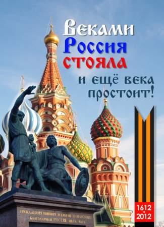 Бой 2012 Россия выиграла, война продолжается