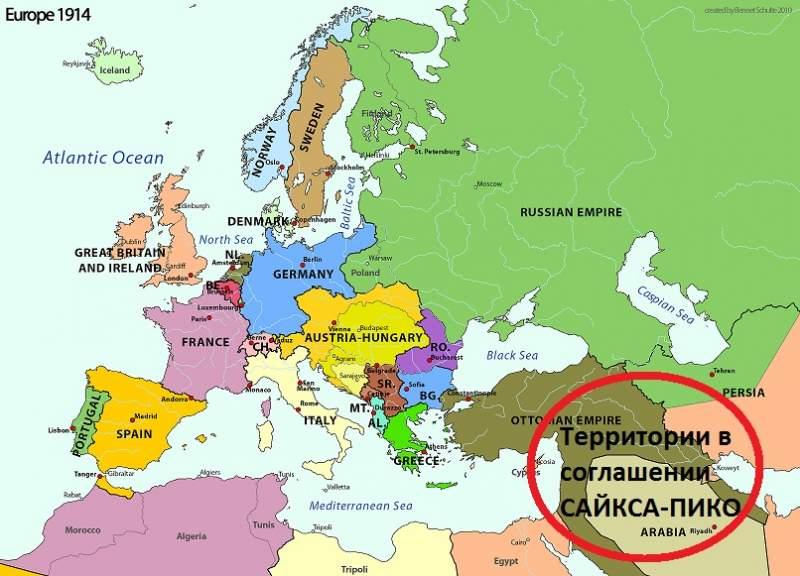Европа про турцию и россию