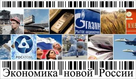 При нефти в $70 за баррель экономика России попадет в замкнутый круг — Всемирный банк