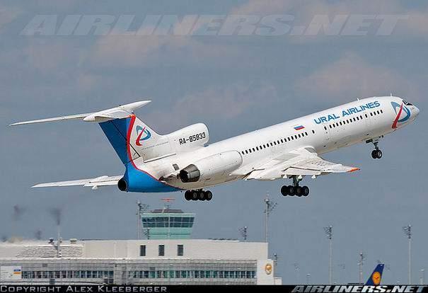 Почему не работает сайт уральских авиалиний
