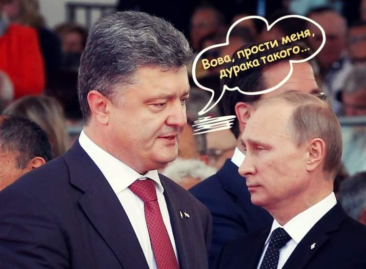 Мнимая независимость Украины потерпела крах: Киев молит Россию о помощи