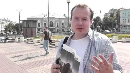 Повар Путина не присвоил себе 23 миллиарда рублей!