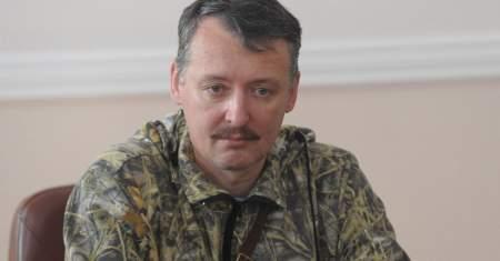 Игорь Стрелков, он же Гиркин. Ретроспектива
