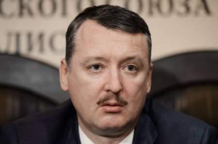 Предатель Игорь Стрелков: жалкие попытки заработать на былой славе