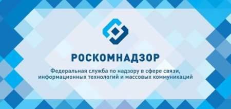 Зачем Snapchat отрицает сотрудничество с Роскомнадзором?