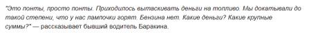 Голубые игры «Фонтанки»: почему издание пиарит Михаила Баракина