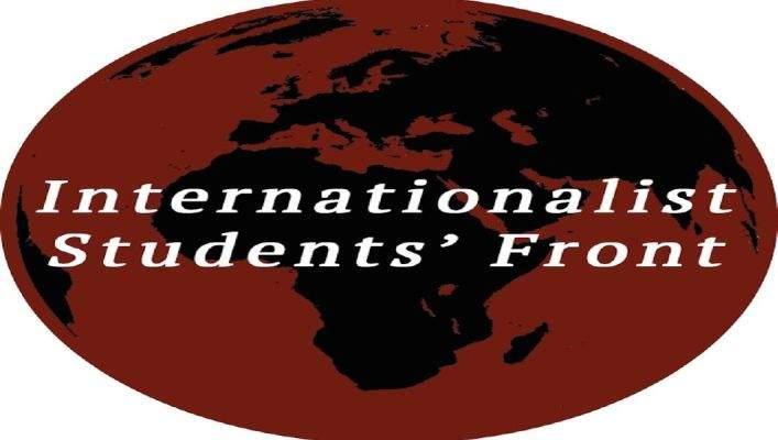 Интернациональный студенческий фронт против американского глобализма