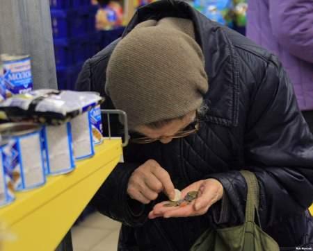 Экономика Украины пробила дно: уровень бедности выше, чем фиксирует ООН