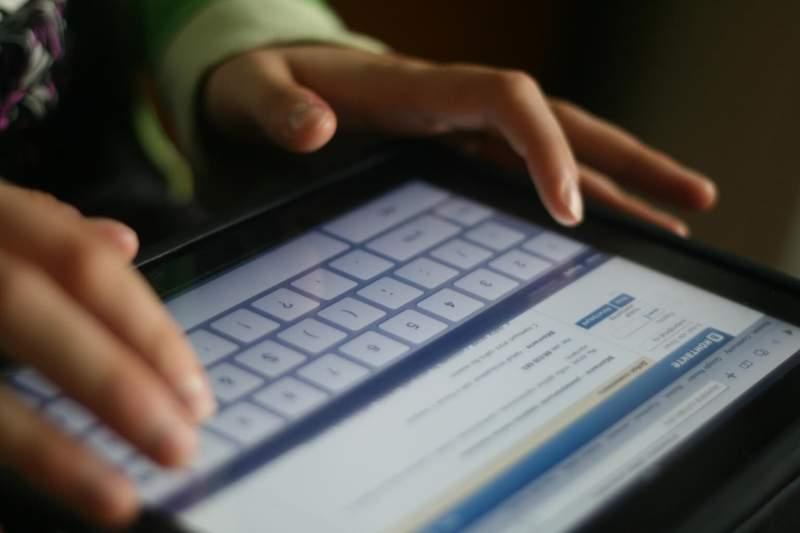 Навстречу партнерам: Роскомнадзор помог интернет-пользователям КНР открыть для себя «ВКонтакте»
