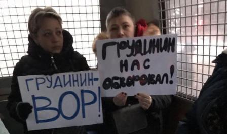 По наводке Грудинина в Москве арестованы обманутые им пенсионеры