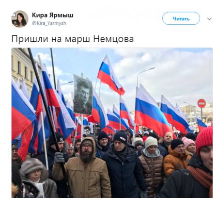 Внесистемная оппозиция трясет прахом Немцова ради пиара