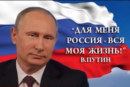 Открытость и прозрачность выборов: победу Путину принесли поверившие в него люди