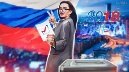 Пресс-конференция в ТАСС: итоги общественного контроля на президентских выборах-2018