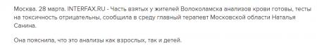 На полигоне «Ядрово» все под контролем: вбросы в Сети людей не обманут