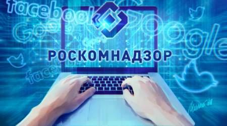«Горячая линия» РКН для россиян: вся правда о блокировке Telegram