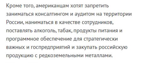 «Питерские иудушки» в «Росбалте»: сколько стоит ложь в угоду Западу?