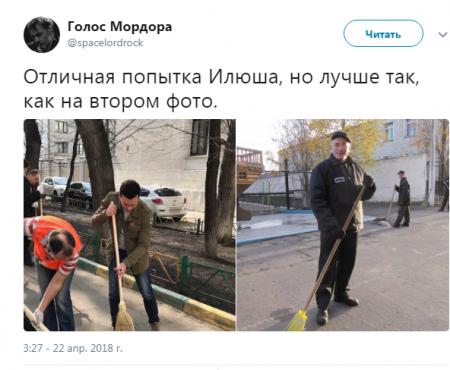 Телеграм-каналы и социальные сети постят фоточки Яшина с метлой