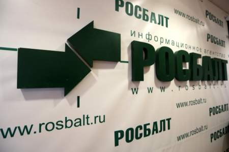 «Росбалт» и Евтушенкова связали криминал и прозападная пропаганда
