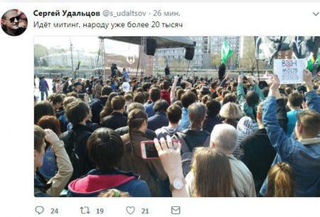 Навальный примазался к митингу либертарианцев за свободу интернета