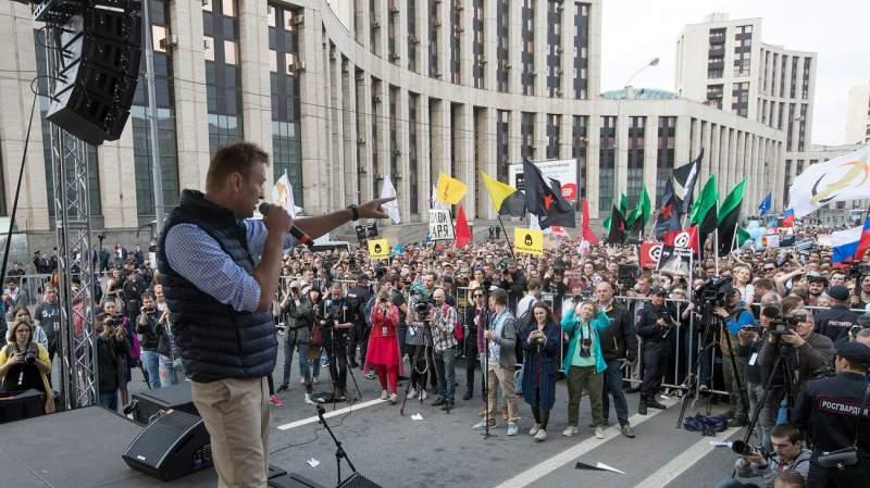 Оппозиционное шапито: как в Москве провалилась акция в поддержку «Telegram» 1525122448_telegram