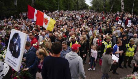 В День Победы про улицам Москвы пройдет «Бессмертный полк»