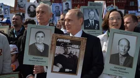 Путин о ВОВ: великое будущее начинается с почтения великого прошлого
