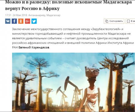 В рамках ПМЭФ прошел бизнес-диалог «Россия -  Африка»