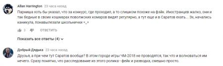 Навальный и поволжские комары: «громкое расследование» ни о чем