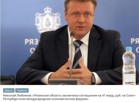 Путин лишил «псевдоинвесторов» права на льготы по налогам