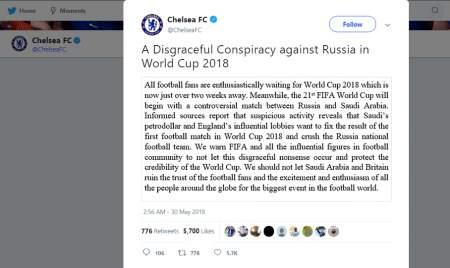Заговор против России на чемпионате мира 2018 года