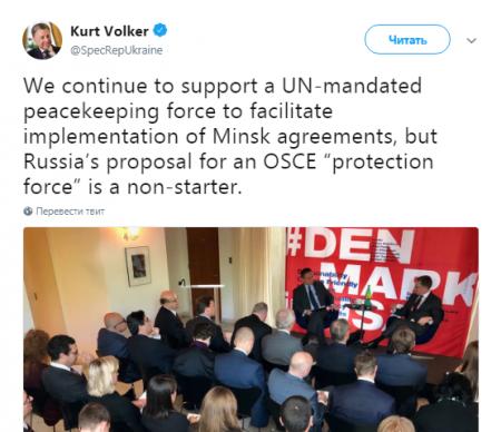 Аваков предлагает заменить «Минск-2» на ввод миротворцев ООН