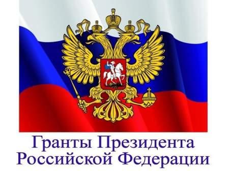 Гражданское общество в России развивается при поддержке государства