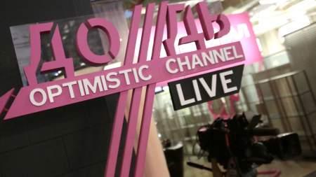Мутные схемы «Дождя»: телеканал обманывает читателей и разводит их на деньги