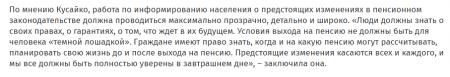 Мнение юриста: референдум от КПРФ - «политическое шулерство»