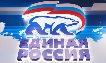 Инициативы «Единой России»: от сохранения льгот до пополнения Пенсионного фонда