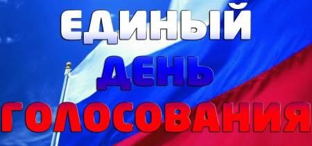Владимир Путин сегодня дал старт «пенсионной» Roadmap