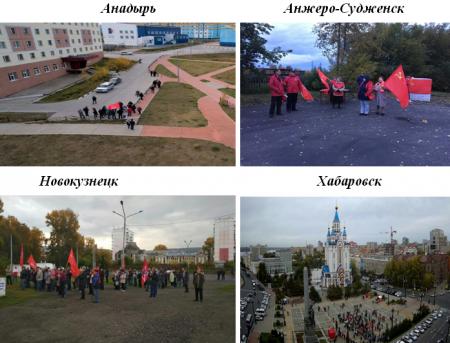 Антипенсионные митинги КПРФ в регионах провалились
