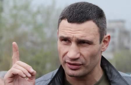 Переходите на бойлеры: Кличко опять поиздевался над киевлянами