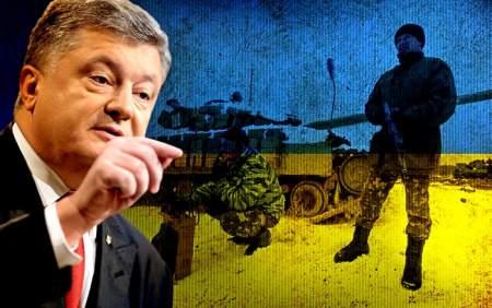 Каратели и раскольники стали украинским «брендом»