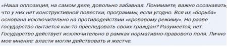 Почему Коротков из «Новой газеты» - типичный представитель бесплодной внесистемной оппозиции