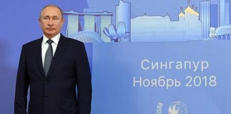 Путин переиграл США. АСЕАН на стороне России