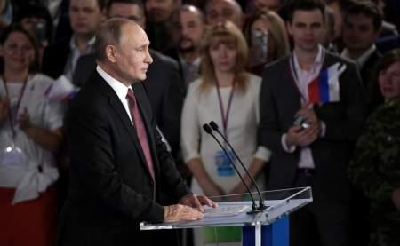 Повестка дня для Путина: съезд ОНФ, Совбез РФ и саммит G20