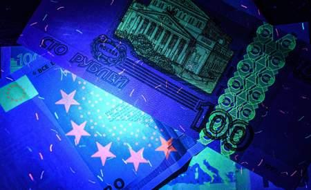 Bloomberg (США): Путин встал на защиту евро