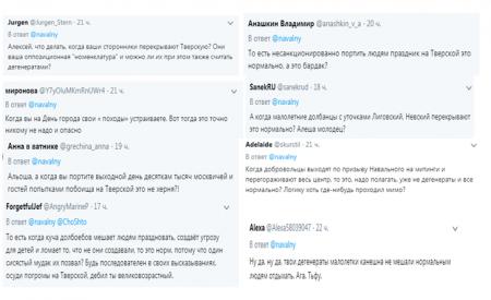 Добровольцы вызывают у дегенерата Навального приступы зависти