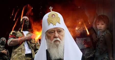 СБУ подмяла под себя раскольников Украины