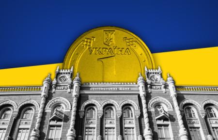 Истерика в раде: Украина терпит «позорный провал»