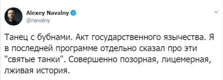 Навальный  - все