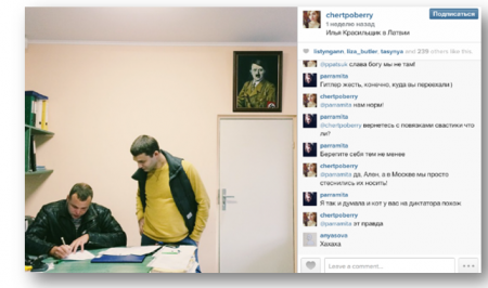 Фейкомет и русофоб Красильщик устроился на работу в «Яндекс»