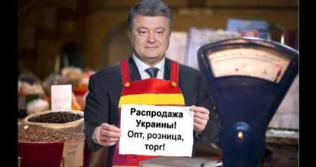 «Петя, беги»: США забраковали Порошенко